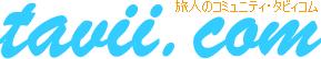 タビィコム株式会社